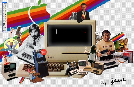 Apple Retro Style