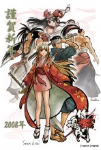 Happy New Year 2008 SNK (Samurai)