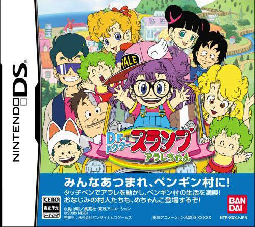 Dr Slump DS